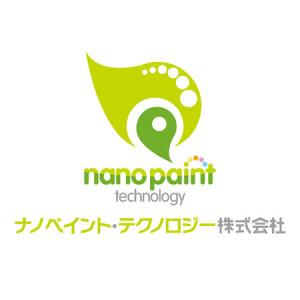 nano02